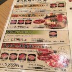 しゃぶ菜 モラージュ菖蒲