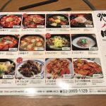 浅草橋に出来た韓国料理のお店
